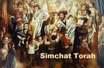 SimchatTorah